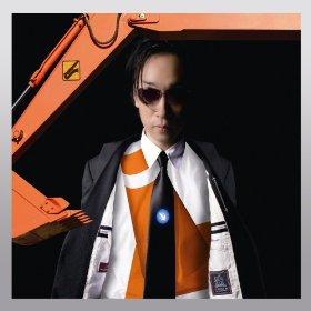 Naruyoshi Kikuchi Dub Sextet, DUB ORBITS